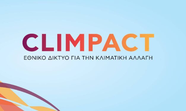 CLIMPACT – National Network for Climate Change